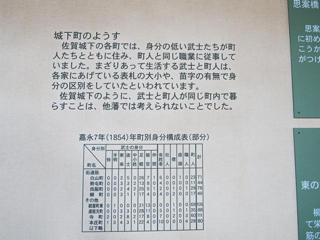 旧古賀銀行16