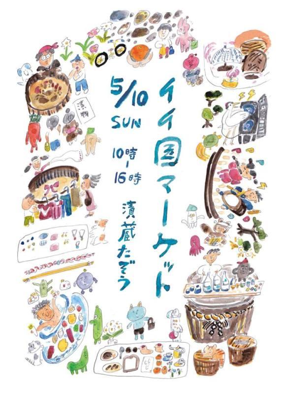 画像:http://www.kizuna-saga.jp/blog/