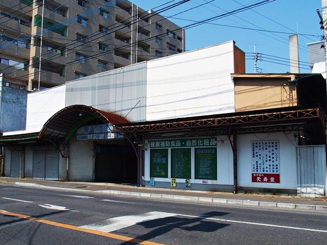 寿通り商店街