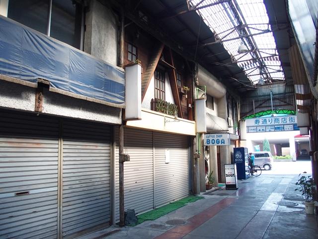 寿通り商店街11