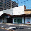 「寿通り商店街」失われていく個性的な街並み、写真で見る佐賀のレトロ商店街