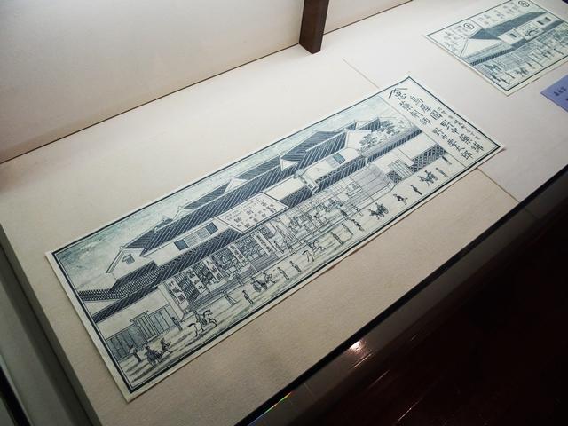 旧古賀銀行19