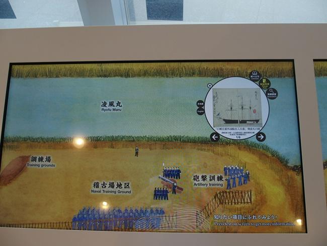 「三重津海軍所跡」佐賀の世界遺産登録地はこんな場所でした~三重津タイムクルーズ