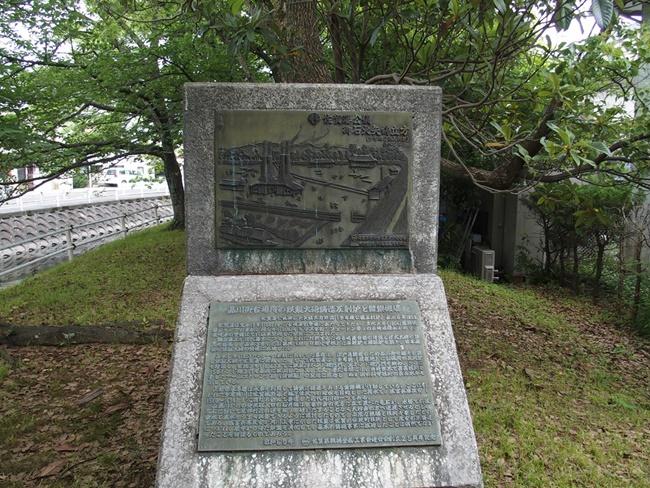 多布施反射炉石碑