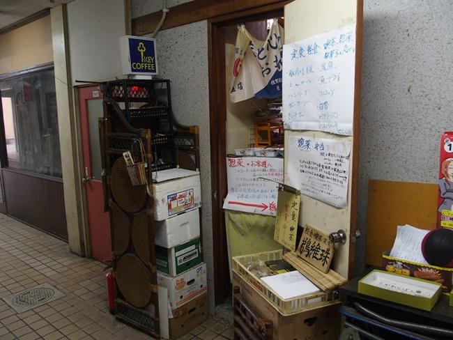 中央マーケット惣菜