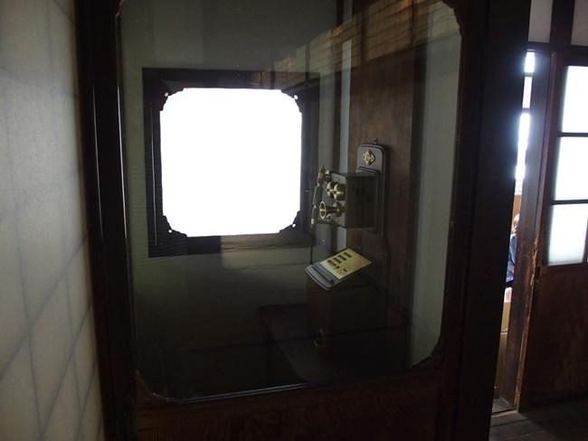 旧福田家電話室
