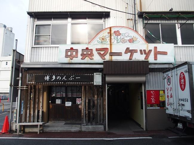 佐賀の繁華街にあるレトロな市場「中央マーケット」のノスタルジックが止まらない!