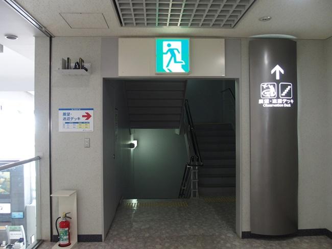 佐賀空港展望デッキ