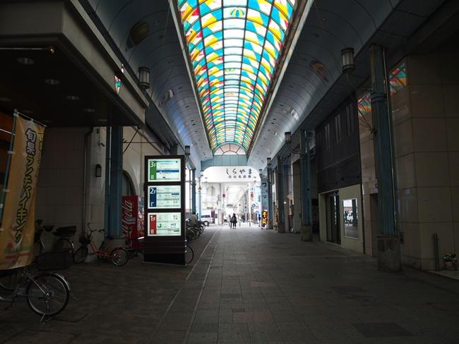 商店街終点