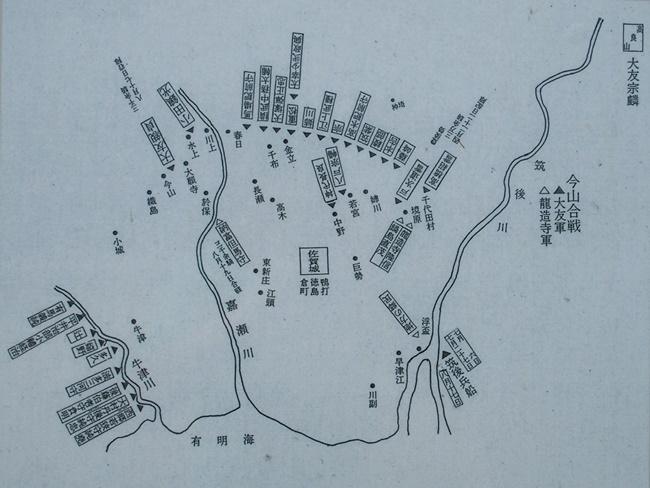 今山合戦陣図