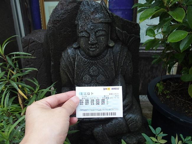 佐賀市呉服元町三宝珠の恵比寿像