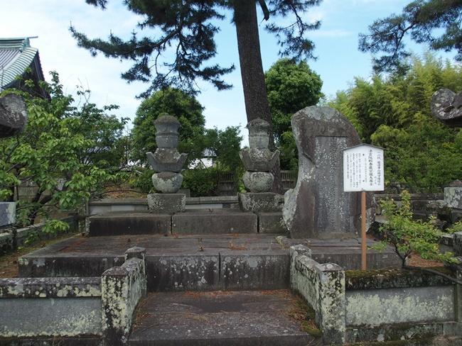 龍造寺隆信公墓