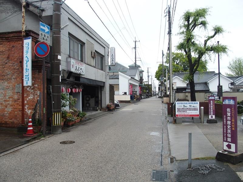 佐賀の観光名所「佐賀市歴史民俗館」を公式サイトより写真を豊富に使って紹介するまとめ記事
