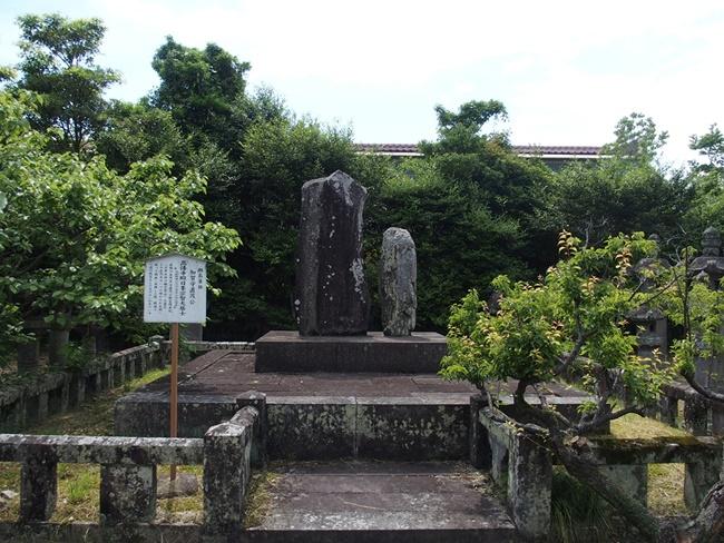 鍋島直茂公墓