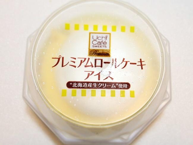 プレミアムロールケーキアイスパッケージ