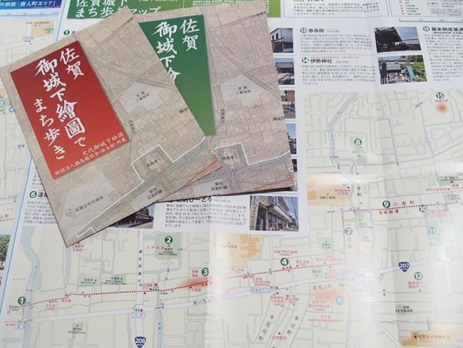 佐賀城下町マップ