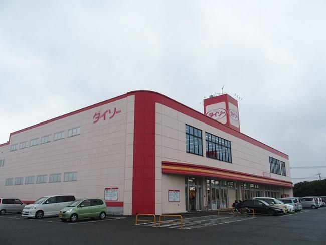 店舗 ダイソー 大型