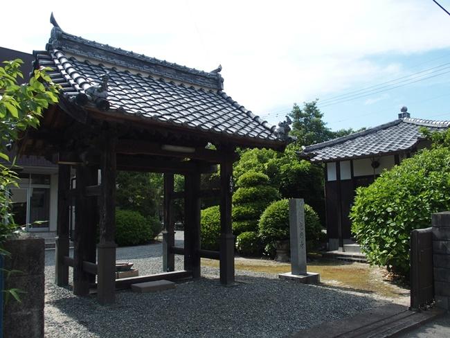 月潭山光円禅寺