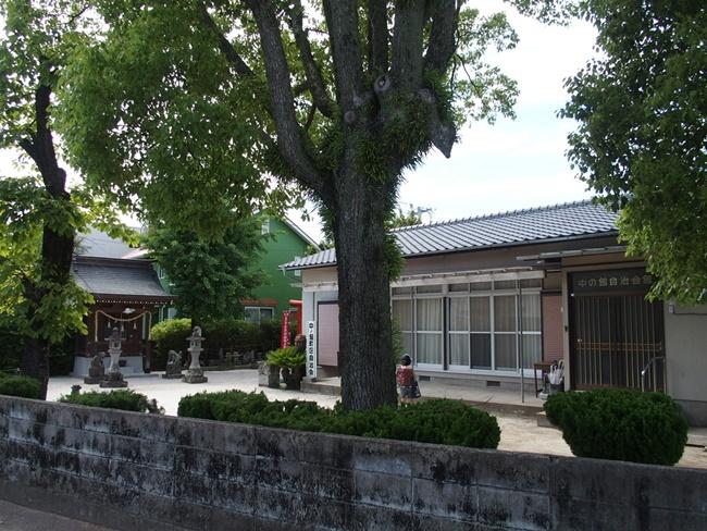 中の館自治会館