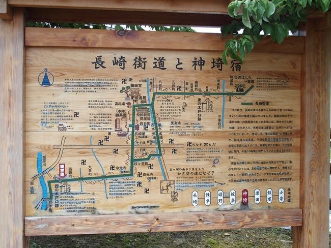 「長崎街道神埼宿」佐賀神埼市にある旧長崎街道の宿場町は懐かしい田舎の商店街でした。
