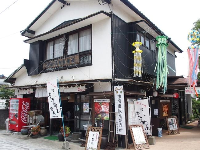 神埼宿場茶屋飲食