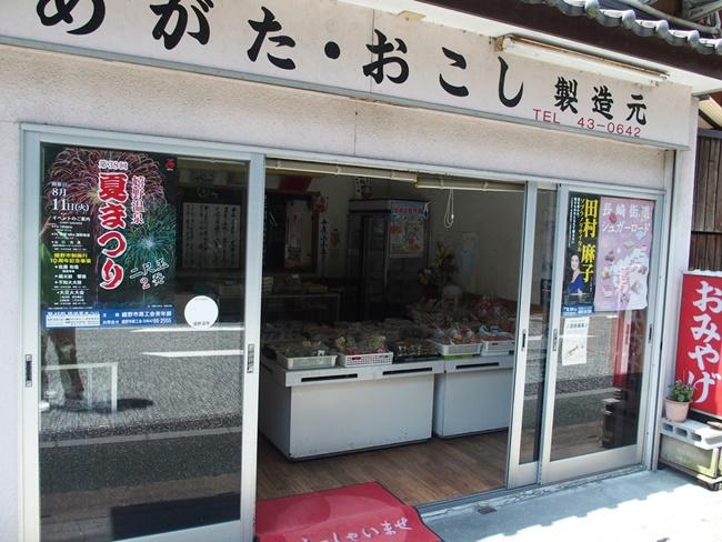 温泉街菓子店
