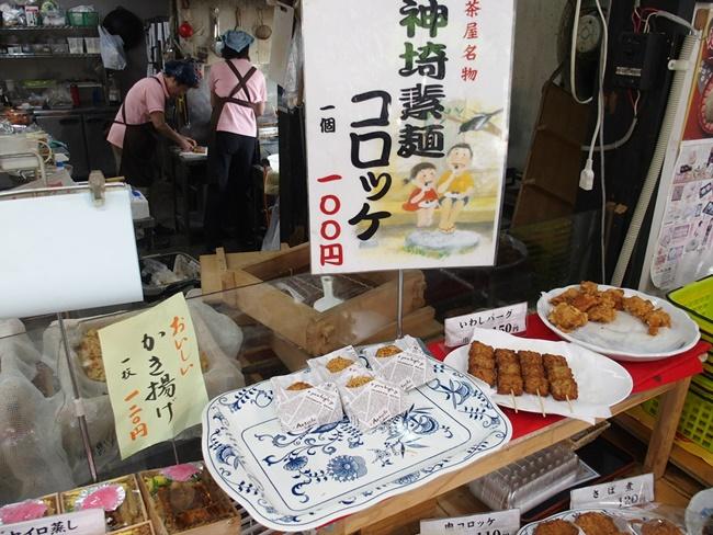 神埼素麺コロッケ