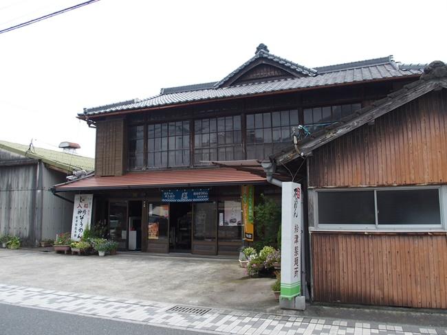 神埼素麺製麺所