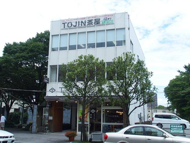 TOJIN茶屋全景