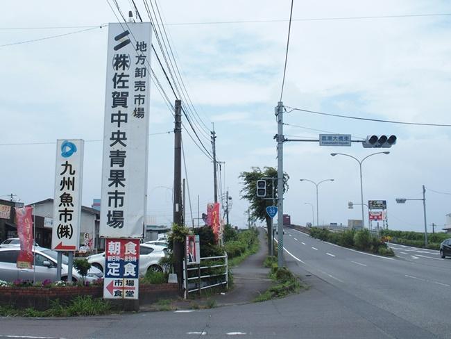 嘉瀬大橋東交差点