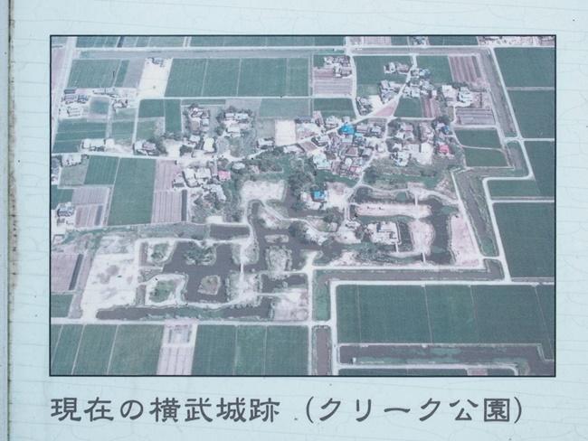 横武城跡全景