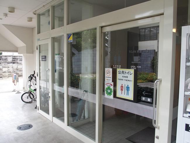TOJIN茶屋トイレ