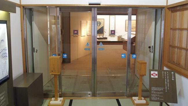 特別展展示室