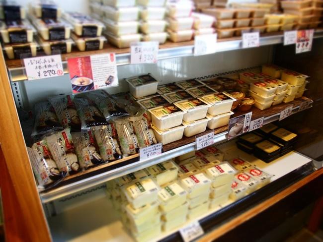 平川屋豆腐