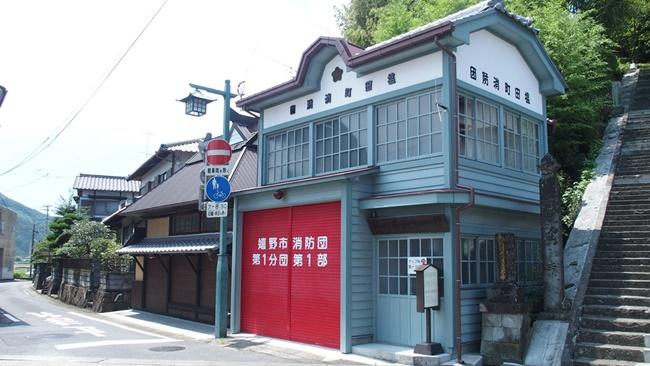 塩田津消防団