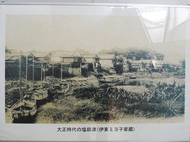 塩田川大正時代