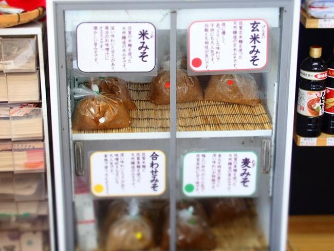 サガビネガー味噌