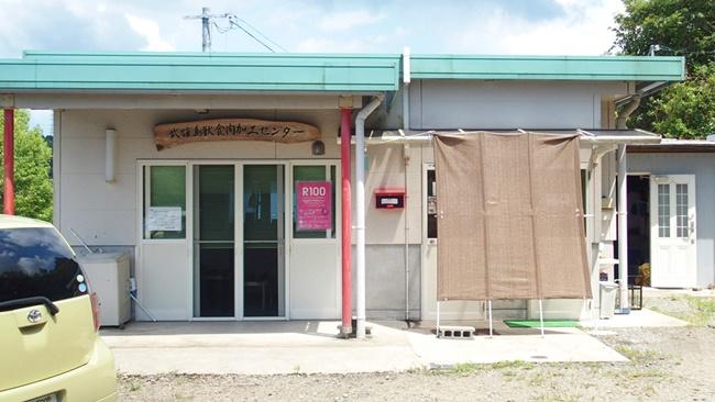 武雄地域鳥獣加工センター