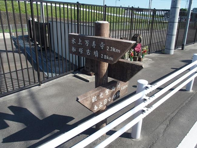 南の総門跡