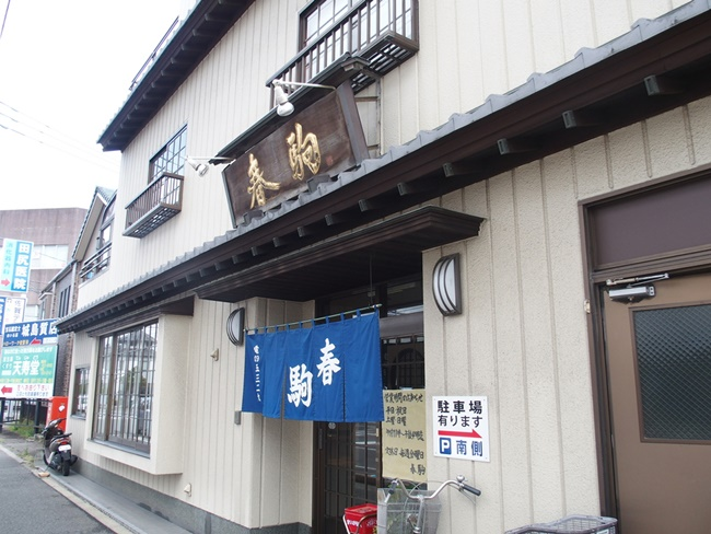 「春駒食堂の皿うどん」これはウマい佐賀のB級グルメ!麺のおこげの食感が抜群