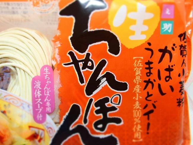 「生ちゃんぽん」田舎のオリジナルインスタント食品クオリティ高すぎ!もはや高級食材です
