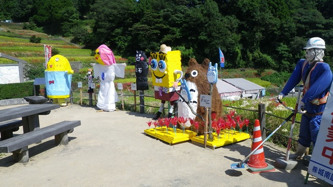 案山子フェスティバル
