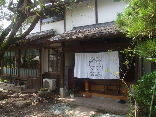 小城鍋島tenトップ