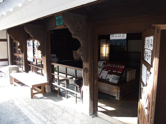 肥前浜宿継場鉄輪