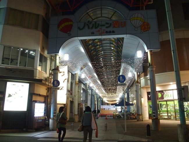 佐賀ライトファンタジーバルーン通り1