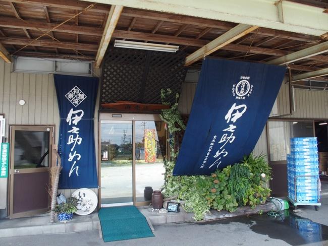 伊之助製麺直売コーナー