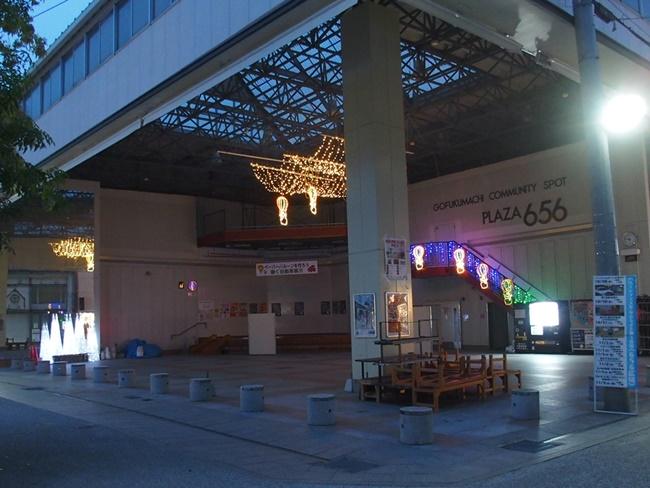 佐賀ライトファンタジー656広場