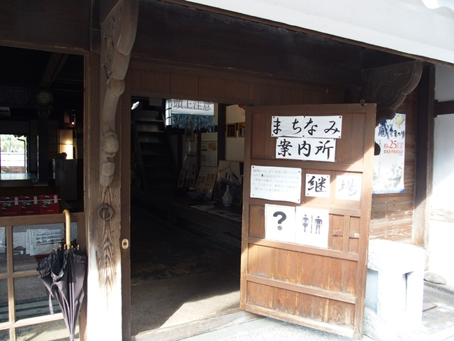 肥前浜宿継場入口