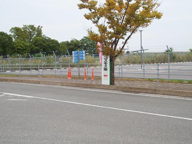佐賀空港コスモス園案内看板