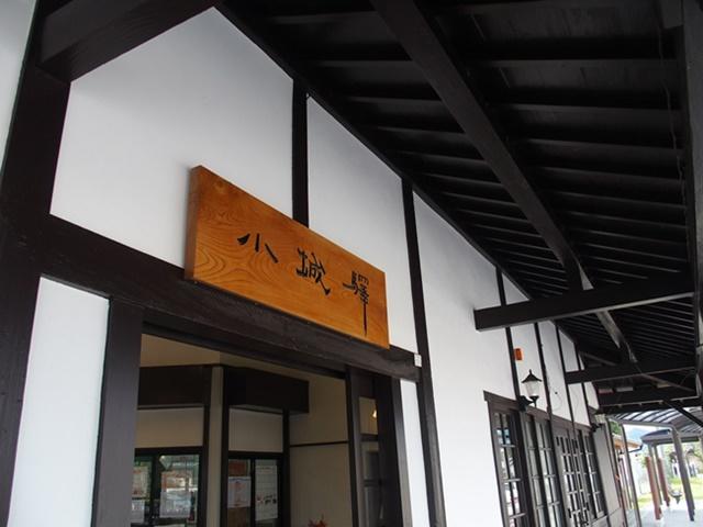 小城駅駅名額
